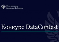 Конкурс DataContest